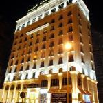 Tariq Almoayed Tower,  Manama