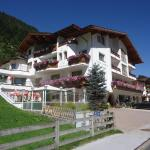 Φωτογραφίες: Hotel Andrea, Gerlos