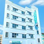 Hotel 81 Geylang,  Singapore