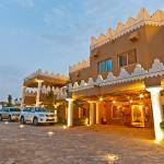 Al Malfa Resort, Unayzah