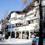 Hotelbilder: Pension Rainer, Ellmau