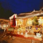 Hotel Pictures: Qingheyue Inn, Yi