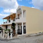 El Greco Apartments,  Istron
