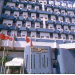 Hotel Sofia, Fès