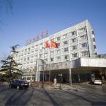 Capital Airport Hotel, Shunyi
