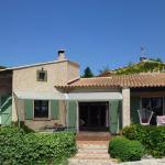 Hotel Pictures: Acquarella, Rognes