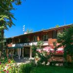 Hotelfoto's: Complex Fazanaria, Pazardzhik