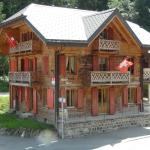 Hotel Pictures: Chalet Suisse Bed and Breakfast, Morgins
