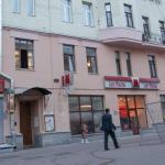 Simba Hostel on Arbat, Moscow