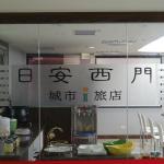 iTrip Taipei Inn, Taipei