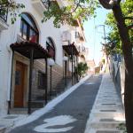 Hotel Bonis,  Samos