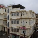 Aashiya Haveli, Udaipur