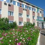 Hotel Raduga, Ufa