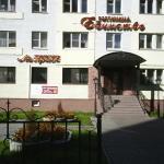 Yedinstvo Hotel, Cherepovets