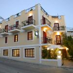 Emily Hotel,  Samos