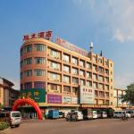 Guangzhou Shenglong Hotel - Nanzhan, Guangzhou