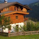 Fotos del hotel: Jägerhof, Alpbach