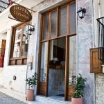 Hotel Christina,  Skiathos Town