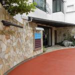 Hotel Musashiya, Hakone
