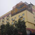 Ane Chain Hotel - E Ying Branch, Chengdu