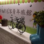 Kaohsiung Backpackers Hostel, Kaohsiung