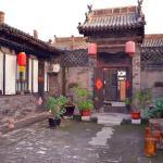Pingyao Yixingtong Inn, Pingyao