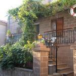 Machi's Guest House,  Mythimna