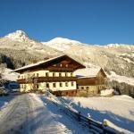 Zdjęcia hotelu: Biohof Maurachgut, Bad Hofgastein