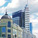 Grand Hotel Kazan, Kazan