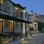 Arkefthos Mountain Hotel, Papigko