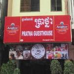Pra-Tna Guesthouse and Coffee,  Phnom Penh