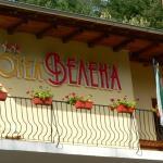 Hotellikuvia: Velena Hotel, Velchevo