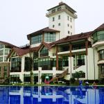 Pengxin Garden Guobin Hotel, Nantong