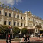 GK Grand-Hotel,  Kislovodsk