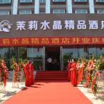 Jasmine Crystal Hotel, Zhengding