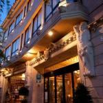 Hotel Pictures: Hotel Juanito, La Roda