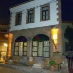 Mahzen Hotel, Ayvalık