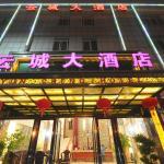 Guangzhou Yuncheng Hotel, Guangzhou
