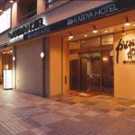 Kadoya Hotel, Tokyo