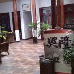 Xinglong Inn, Qionglai