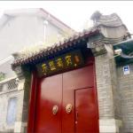 Hotel 66, Beijing