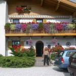Feriengästehaus Glockenstuhl, Zell am See