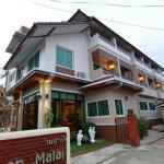 Baanmalai Guest House,  Chiang Rai