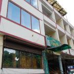 Hotel Viren Plaza,  Agra