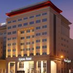 Asiana Hotel Dubai, Dubai