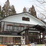 Petite Hotel Hamac, Hakuba