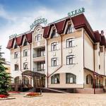Hotel Raigond,  Kislovodsk
