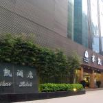 Sai Kai Hotel,  Guilin