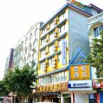 King Home Hotel, Guilin