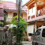 Huan Lao Guesthouse,  Vientiane